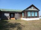Татарские села
